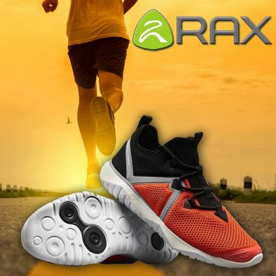 Не упусти свой шанс! Кроссовки Rax по супер цене! — Серия Leopard — Текстильные