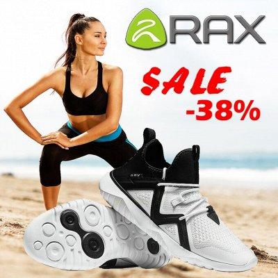 Не упусти свой шанс! Кроссовки Rax по супер цене! — Серия Cat — Текстильные
