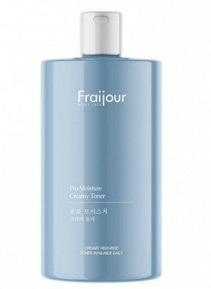 Fraijour  Кремовый тонер для нормальной и сухой кожи , FRAIJOUR Pro-moisture creamy toner 500ml