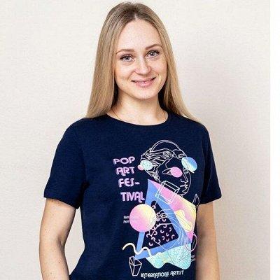 CHERUBINO детский трикотаж ! Возвращение любимого бренда! 👍 — Женские футболки FC — Футболки