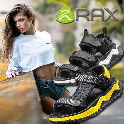 Не упусти свой шанс! Кроссовки Rax по супер цене! — Сандалии и шлепанцы — Пантолеты, шлепанцы