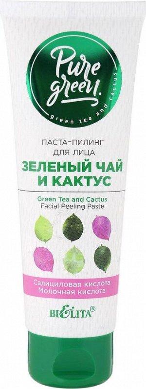 """Паста-пилинг """"Зеленый чай и кактус""""    для лица          75 мл 0,08 кг"""