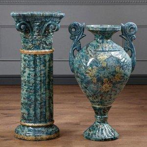 """Ваза напольная """"Амфора"""" на колонне. под малахит. зелёная. 149 см. керамика"""