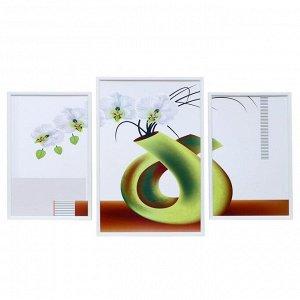 "Картина модульная ""Белая орхидея в вазе"" 39*59 - 1шт., 30*47 - 2шт., 60х100 см"