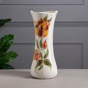 """Ваза настольная """"Румба"""", цветы, 36 см, керамика"""