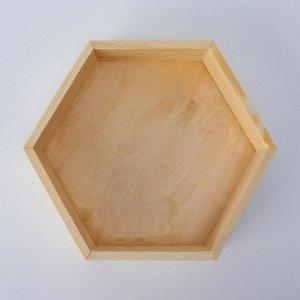 """Кашпо деревянное 24?4.5 см """"Шестигранник"""" подарочное, натуральный"""