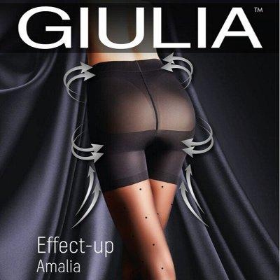 GIULIA: колготки и белье. Быстрая доставка