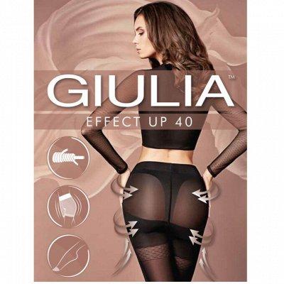GIULIA: колготки и белье. Быстрая доставка — Giulia классические колготки — Колготки