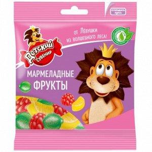 Мармелад Детский сувенир Фрукты, 35г