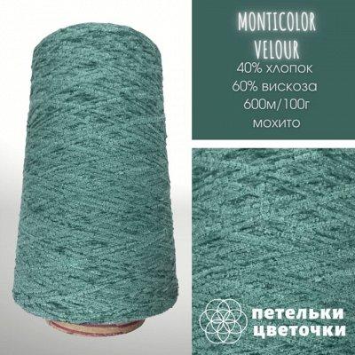 Ручное вязание - просто! Цены сказка. Пряжа из Италии🐑 — Фантазийная пряжа — Пряжа