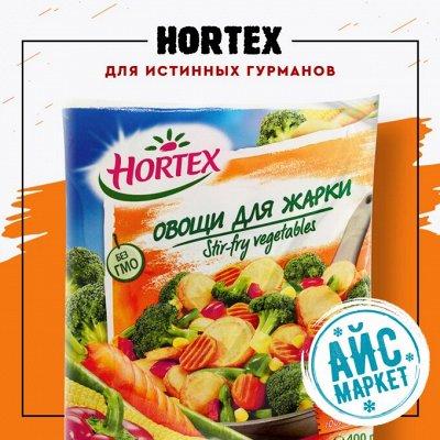 АЙСмаркет-фрукты,овощи,полуфабрикаты! — Продукция HORTEX — Овощные