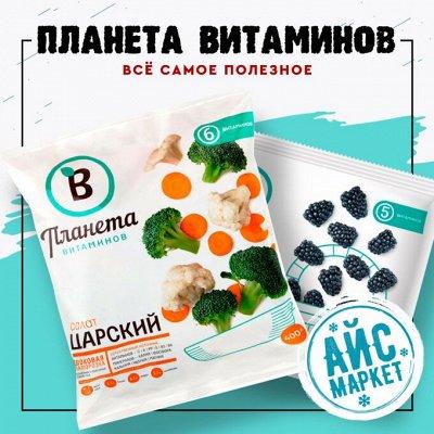 АЙСмаркет-фрукты,овощи,полуфабрикаты! — Продукция от Планеты Витаминов — Овощные