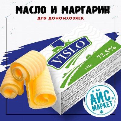 АЙСмаркет-фрукты,овощи,полуфабрикаты! — Масло/Маргарин — Масло и маргарин