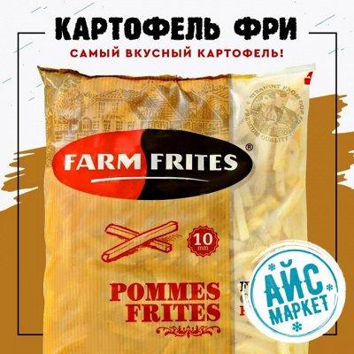АЙСмаркет-фрукты,овощи,полуфабрикаты! — Картофель Фри — Замороженные продукты