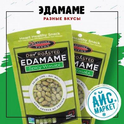 АЙСмаркет-фрукты,овощи,полуфабрикаты! — Эдамаме — Замороженные продукты