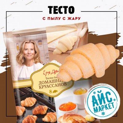 АЙСмаркет-фрукты,овощи,полуфабрикаты! — Тесто — Тесто и мучные изделия