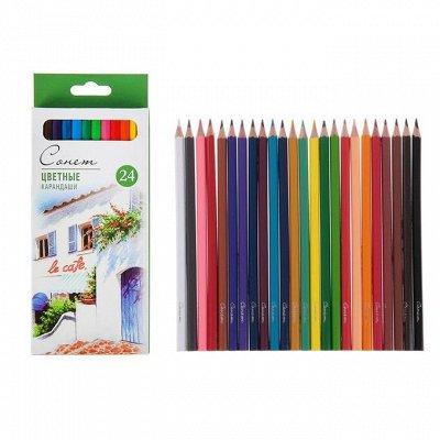 Магазин для художников — Цветные карандаши — Расходные материалы