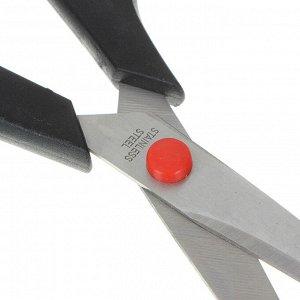 GALANTE Light Набор ножниц универсальных 2 предмета: большие 20,5см, малые 14см, сплав, пластик