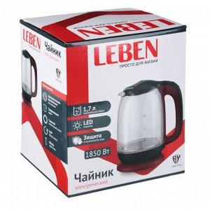 LEBEN Чайник электрический 1,7л, 1850Вт, скрытый нагр.элемент, автооткл., стекло, HHB1792