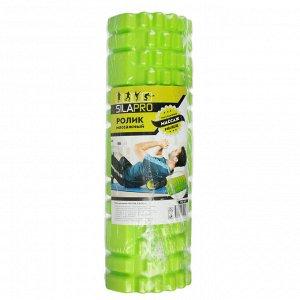 SILAPRO Ролик массажный, PVC+ EVA,9,5х29см