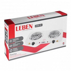 LEBEN Плитка электрическая двухконфорочная 2000Вт нагр. эл. спираль d14cм, F011