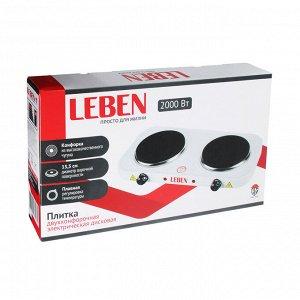 LEBEN Плитка электрическая двухконфорочная 2000Вт нагр. эл. диск d15,5см