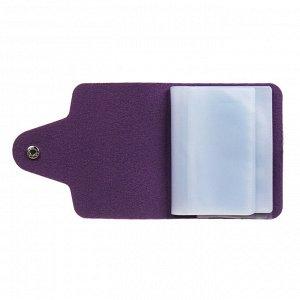 PAVO Визитница-картхолдер на 26 карт, ПВХ, 10,2х7,5х1,5см