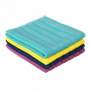 Набор салфеток для сильных загрязнений из микрофибры 2 шт, 25х35 см, 300 гр./кв.м, 4 цвета, VETTA