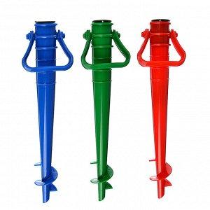 Бур для зонта Яркое лето пластик, h38х10х5см, 4 цвета