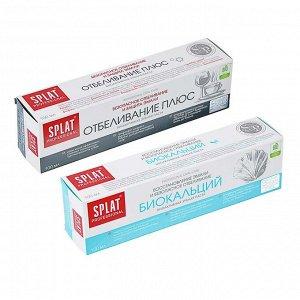 Зубная паста Сплат Биокальций/Отбеливание/Зеленый чай,туба 100мл арт1001-02-04/1045-01-20/1045-01-26