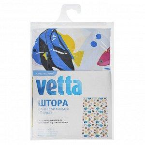 """VETTA Шторка для ванной, полиэстер, 180x180см, """"Паруса"""", 4 дизайна"""