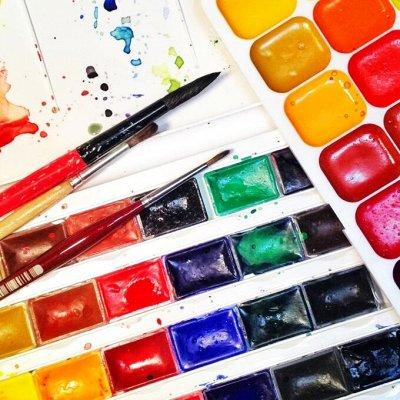 Магазин для художников — Акварельные краски — Расходные материалы