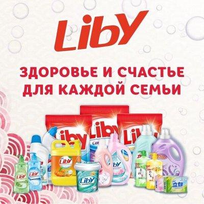 LIBY! Бытовая химия