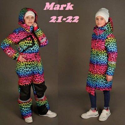 Mark- Предзаказ. Рассрочка! Одежда для подростков!