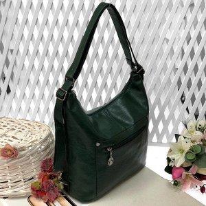 Функциональная сумка-рюкзак Satisfay из качественной матовой эко-кожи цвета зелёный опал.