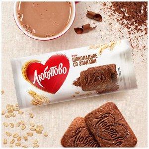 Печенье Любятово Шоколадное со злаками 114 г