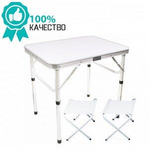 Складной туристический стол + 2 стула Folding Table