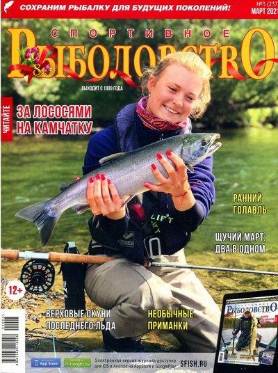 Книжный аутлет - Журналы! — Журналы. Охота, рыбалка, оружие — Журналы