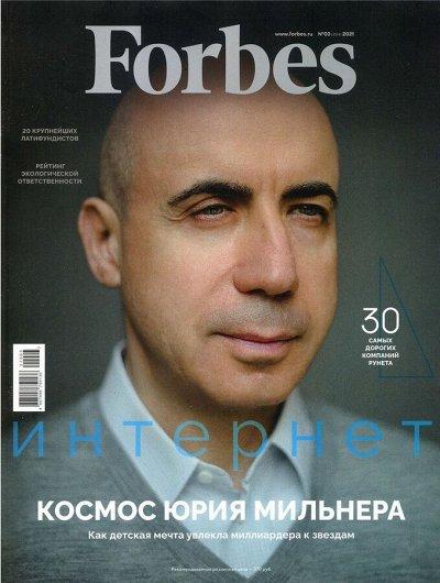 Книжный аутлет - Журналы! — Журналы. Познавательные журналы — Журналы