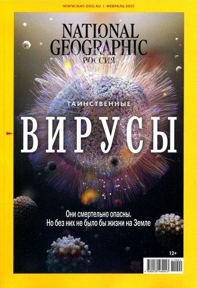Книжный аутлет - Журналы! — Журналы. Журналы о путешествиях — Журналы