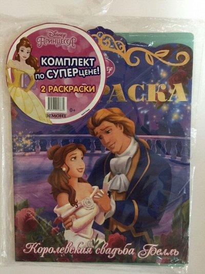 Книжный аутлет - Журналы! — Журналы. Комплекты журналов — Журналы