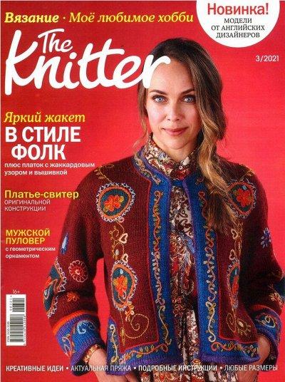 Книжный аутлет - Журналы! — Журналы. Рукоделие,Кройка и шитьё. — Журналы