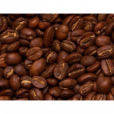 Кофе Corvus под заказ - широчайший ассортимент, низкие цены — Средне-тёмная обжарка — Кофе в зернах