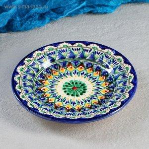 Тарелка плоская Риштанская Керамика 17см микс