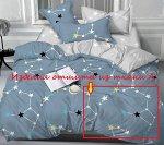 2 наволочки размера  70*70 Созвездие на синем