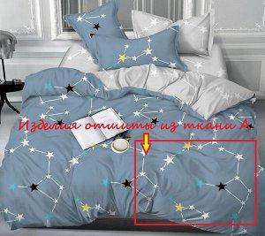 2 наволочки размера 50*70 Созвездие на синем