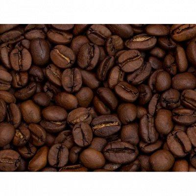 Кофе Corvus под заказ - широчайший ассортимент, низкие цены — Тёмная обжарка — Кофе в зернах