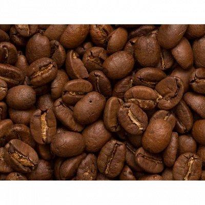 Кофе Corvus под заказ - широчайший ассортимент, низкие цены — Средняя обжарка — Кофе в зернах