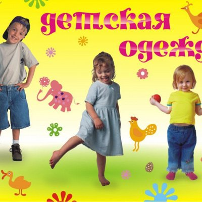 Распродажа.ПРИСТРОЙ.Вещи,обувь.Искус.цветы.Наличие.  — Детские вещи и обувь — Верхняя одежда