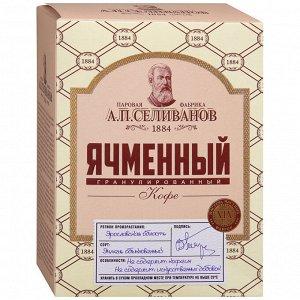 Кофе А.П.Селиванов Ячменный растворимый гранулированный 85 г